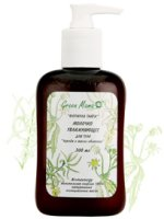 "Green Mama Lotion pour le corps hydratante au lait ""Seed and Seabuckthorn Oil"""